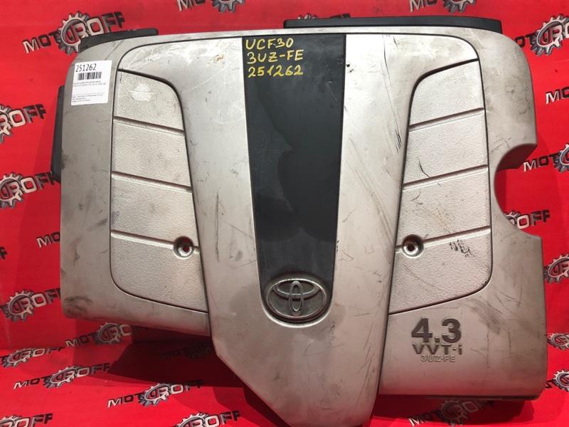 Крышка на двигатель декоративная Toyota Celsior UCF30 3UZ-FE 2000 (б/у)