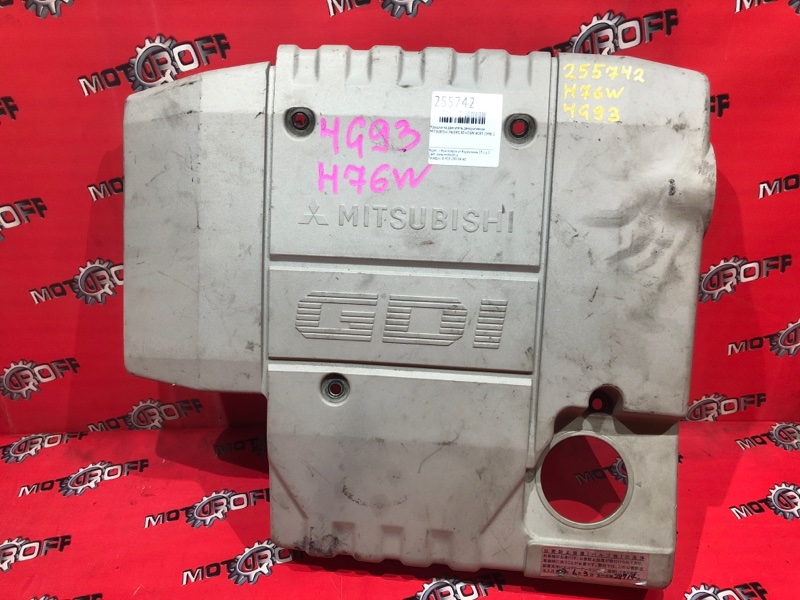 Крышка на двигатель декоративная Mitsubishi Pajero Io H76W 4G93 1998 (б/у)