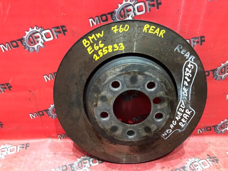 Диск тормозной Bmw 760Li E66 N73B60 2001 задний (б/у)