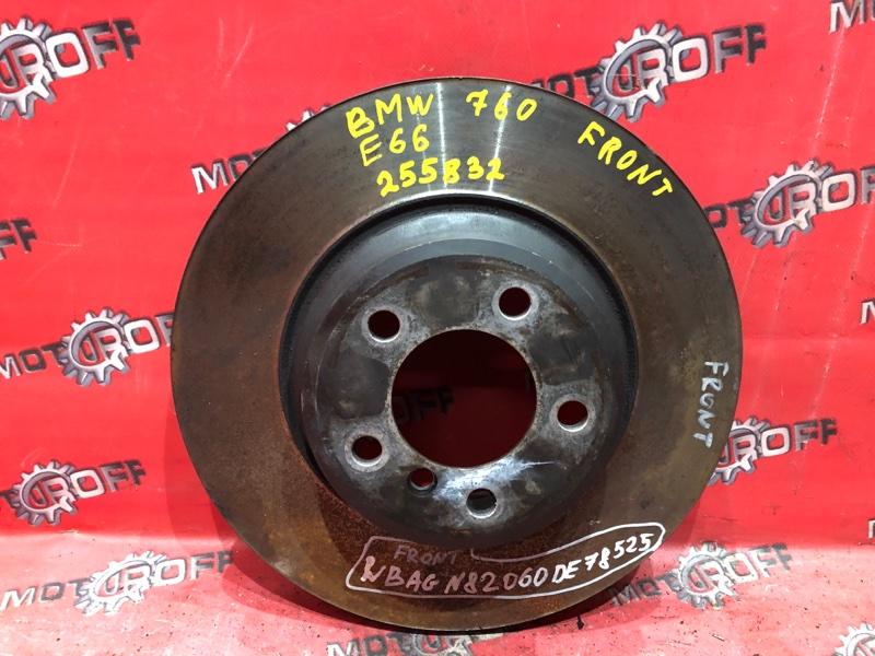 Диск тормозной Bmw 760Li E66 N73B60 2001 передний (б/у)