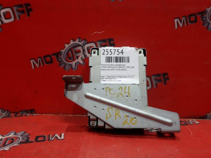 Компьютер (блок управления) Nissan Serena PC24 SR20DE 1999 (б/у)