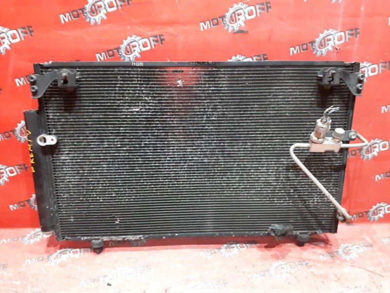 Радиатор кондиционера Toyota Allion ZZT240 1ZZ-FE 2001 (б/у)