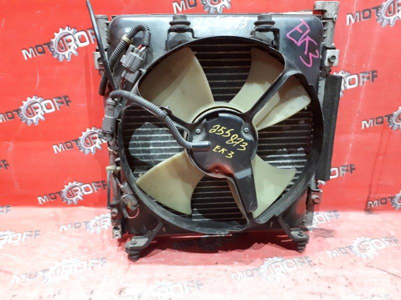 Радиатор кондиционера Honda Civic Ferio EK3 D15B 1995 (б/у)