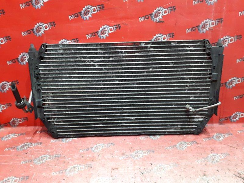 Радиатор кондиционера Toyota Mark Ii Qualis SXV20 1G-FE 1997 (б/у)