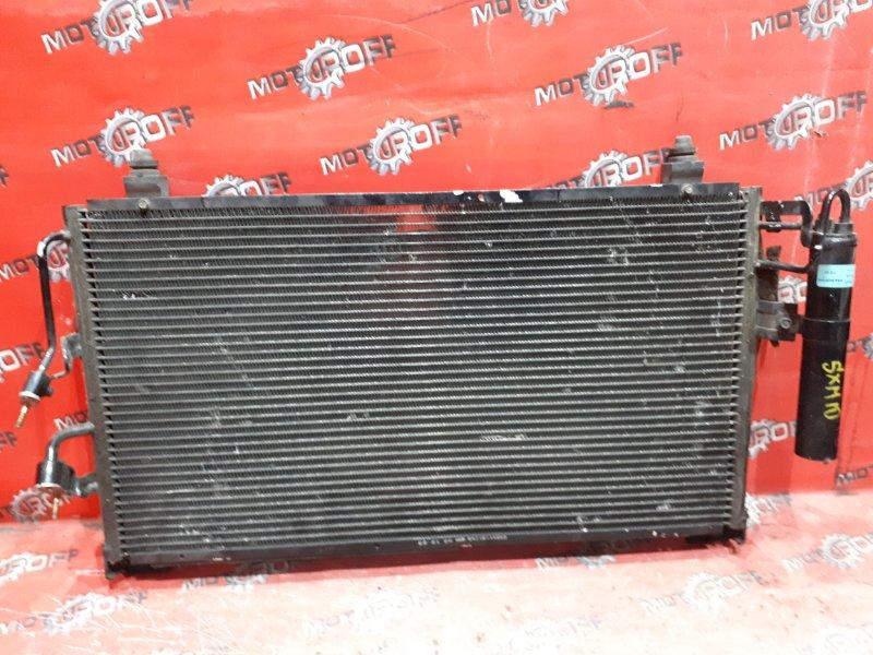 Радиатор кондиционера Mitsubishi Outlander CU5W 4G69 2002 (б/у)