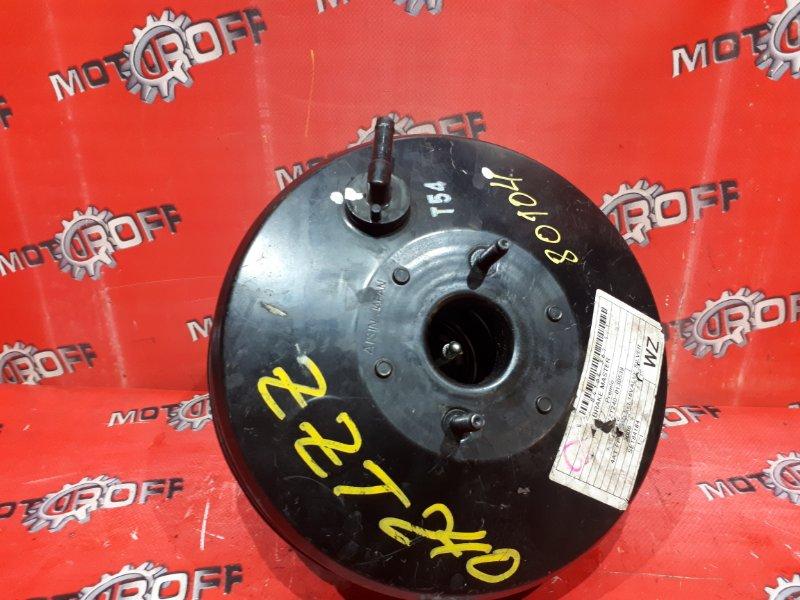 Вакуумный усилитель тормоза Toyota Allion AZT240 1AZ 2001 (б/у)