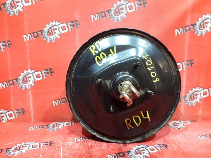 Вакуумный усилитель тормоза Honda Cr-V RD5 K20A 2001 (б/у)