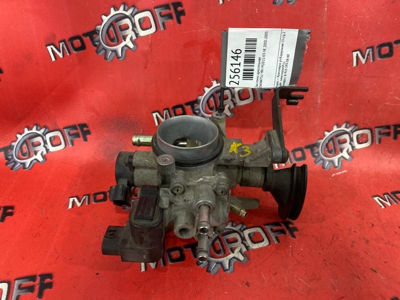 Заслонка дроссельная Daihatsu Yrv M201G K3-VE 2000 (б/у)