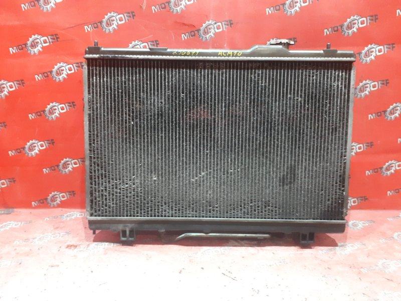 Радиатор двигателя Toyota Gaia ACM10G 1AZ-FSE 1998 (б/у)