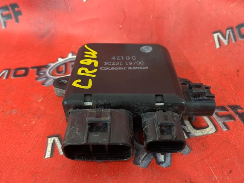Блок управления вентилятором охлаждения Mitsubishi Dion CR9W 4G63 2000 (б/у)