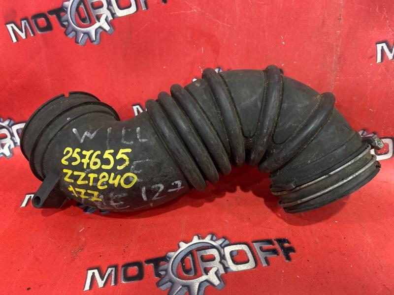 Патрубок воздушного фильтра Toyota Premio ZZT240 1ZZ-FE 2001 (б/у)