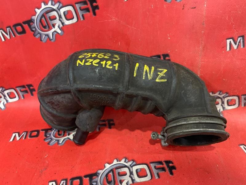 Патрубок воздушного фильтра Toyota Allex NZE121 1NZ-FE 2000 (б/у)