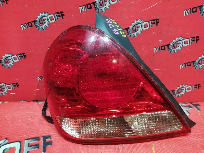 Фонарь (стоп-сигнал) Nissan Bluebird Sylphy QG10 QG18DE 2003 задний левый (б/у)