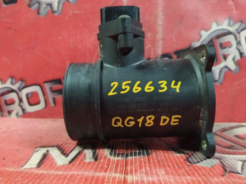 Расходомер (датчик расхода воздуха) Nissan Bluebird QU14 QG18DE 1996 (б/у)