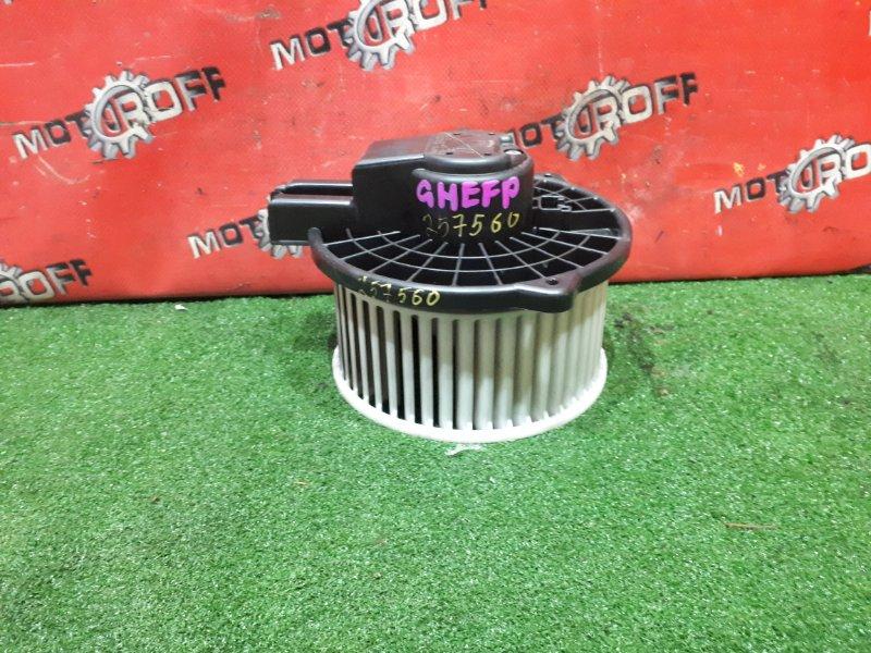 Вентилятор (мотор отопителя) Mazda Atenza GHEFP LF-VE 2008 (б/у)