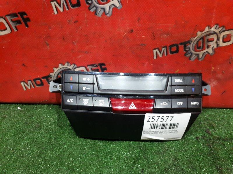 Блок управления климат-контролем Subaru Legacy BM9 EJ25 2009 (б/у)