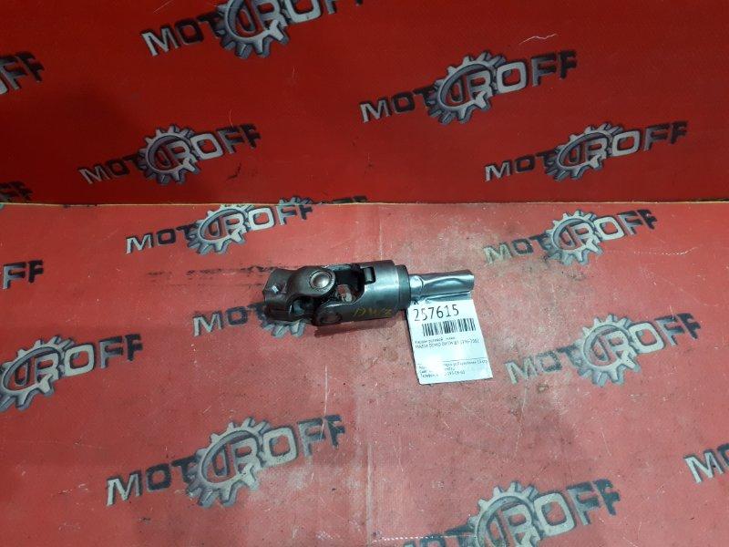 Кардан рулевой Mazda Demio DW3W B3 1996 нижний (б/у)