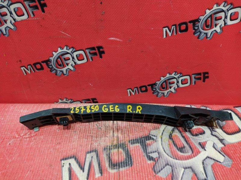 Клипса бампера Honda Fit GE6 L13A 2007 задняя правая (б/у)