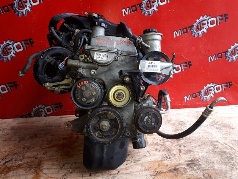 Двигатель Toyota Vitz SCP10 1SZ-FE 2001 (б/у)