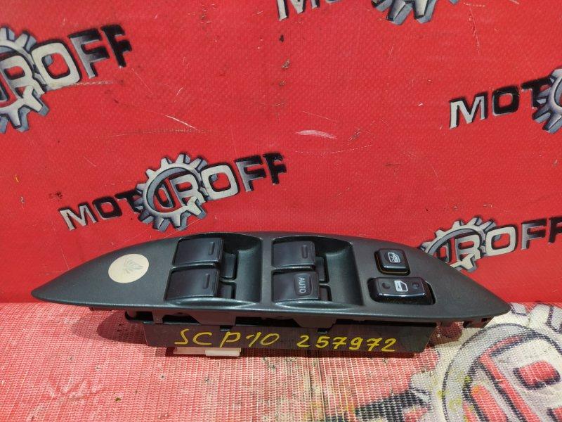 Блок управления стеклоподъемниками Toyota Vitz SCP10 1SZ-FE 1999 правый (б/у)