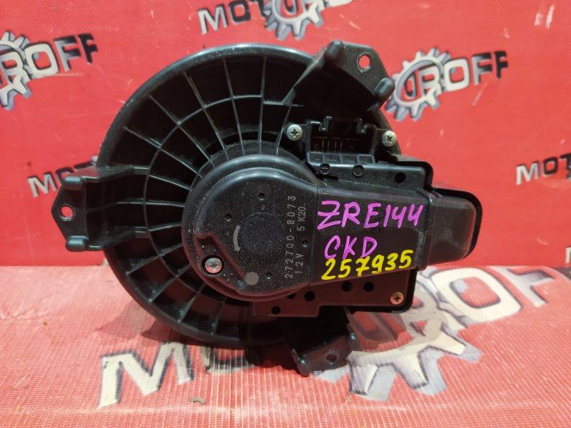 Вентилятор (мотор отопителя) Toyota Corolla Fielder ZRE144G 2ZR-FE 2006 (б/у)
