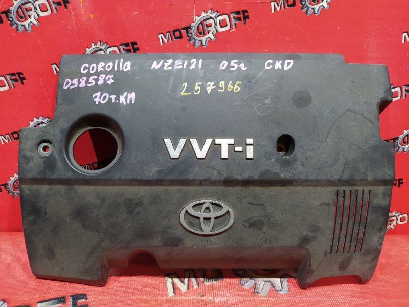 Крышка на двигатель декоративная Toyota Corolla NZE121 1NZ-FE `2000 (б/у)