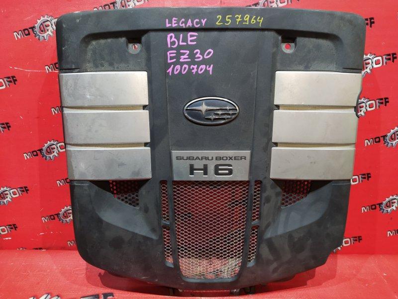 Крышка на двигатель декоративная Subaru Legacy BLE EZ30 2003 (б/у)