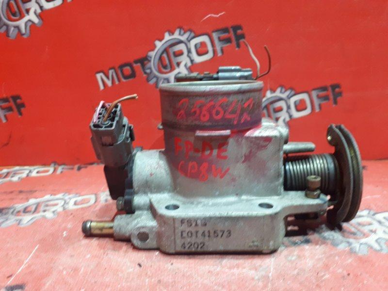 Заслонка дроссельная Mazda Premacy CP8W FP-DE 1999 (б/у)