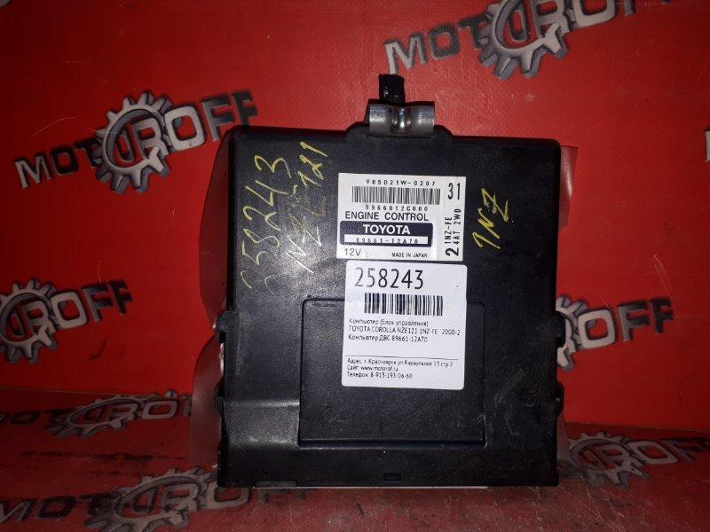 Компьютер (блок управления) Toyota Corolla NZE121 1NZ-FE `2000 (б/у)