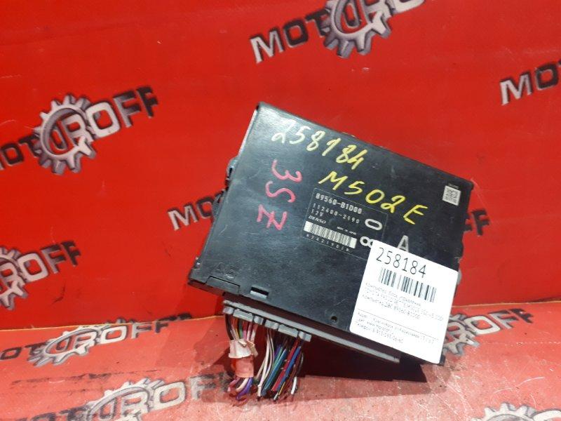 Компьютер (блок управления) Toyota Passo Sette M502E 3SZ-VE 2008 (б/у)