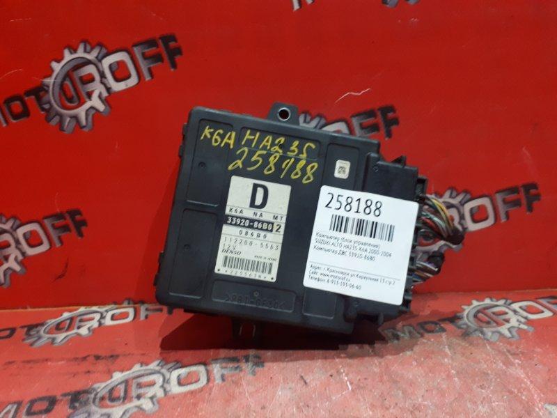 Компьютер (блок управления) Suzuki Alto HA23S K6A 2000 (б/у)