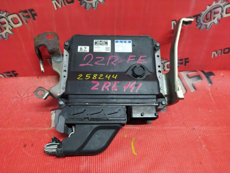 Компьютер (блок управления) Toyota Corolla Fielder ZRE144G 2ZR-FE 2006 (б/у)