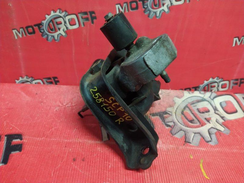 Подушка двигателя Toyota Vitz NCP10 2NZ-FE 1999 правая (б/у)
