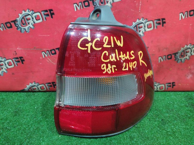 Фонарь (стоп-сигнал) Suzuki Cultus GC21W G15A 1995 задний правый (б/у)