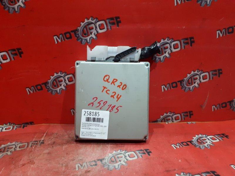 Компьютер (блок управления) Nissan Serena TC24 QR20DE 2001 (б/у)