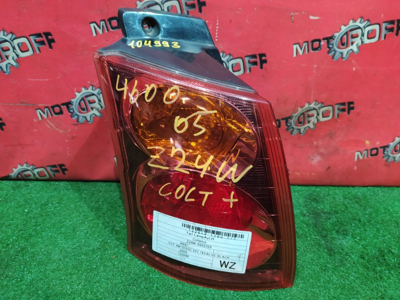 Фонарь (стоп-сигнал) Mitsubishi Colt Plus Z23W 4G15 2002 задний левый (б/у)