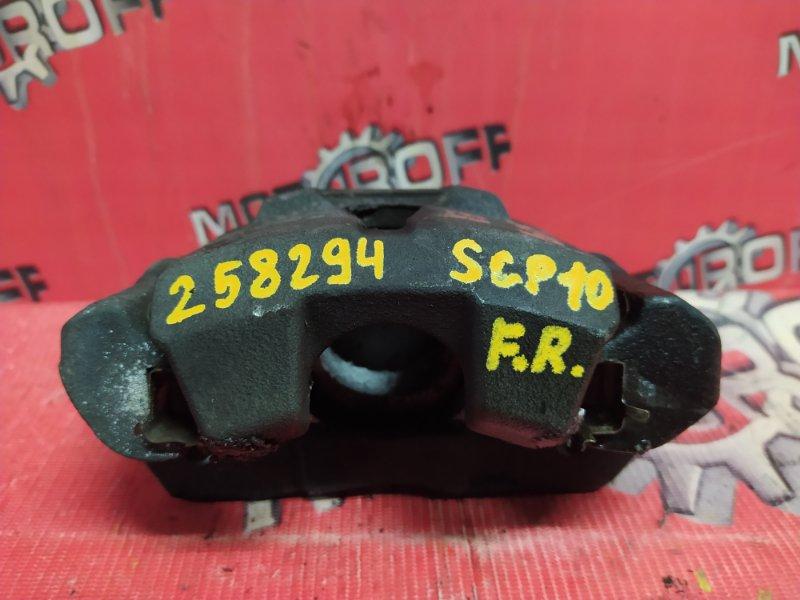 Суппорт Toyota Vitz SCP10 1SZ-FE 1999 передний правый (б/у)