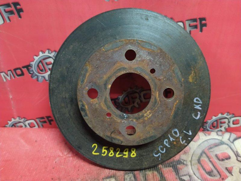 Диск тормозной Toyota Vitz SCP10 1SZ-FE 1999 передний (б/у)