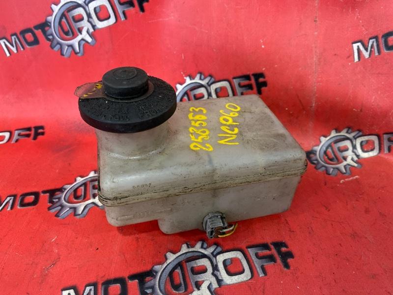 Бачок для тормозной жидкости Toyota Ist NCP60 1NZ-FE 2002 (б/у)