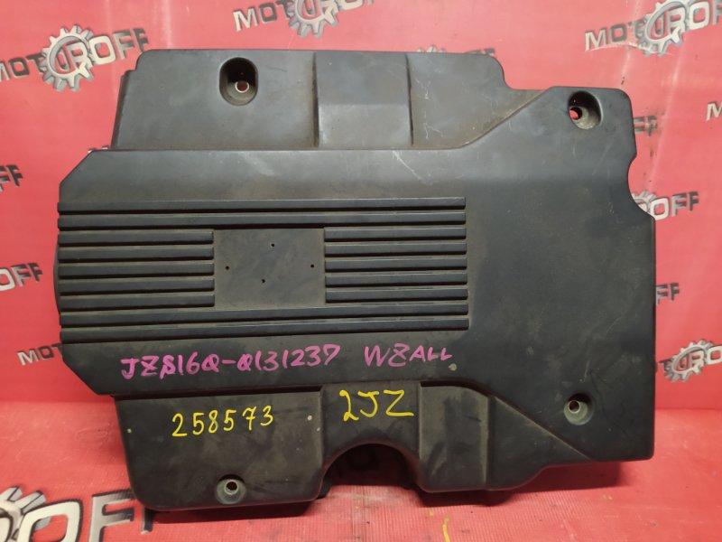 Крышка на двигатель декоративная Toyota Aristo JZS160 2JZ-GE 1997 (б/у)