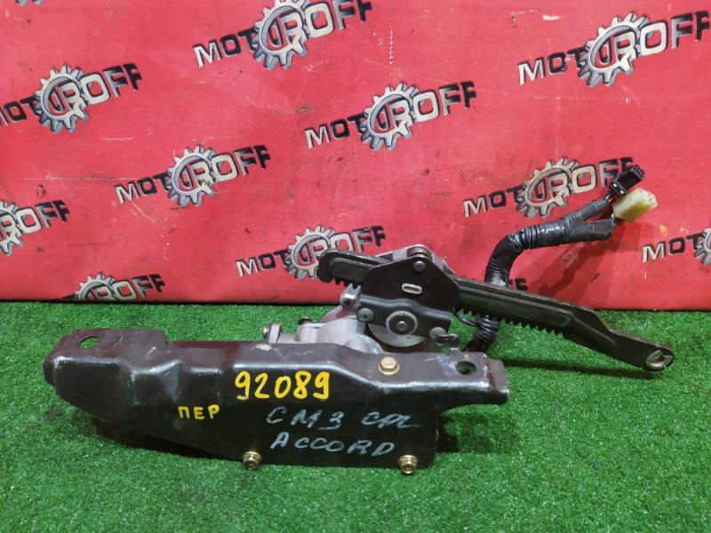 Привод (мотор) стеклоочистителей Honda Accord CL7 K20A 2003 передний (б/у)