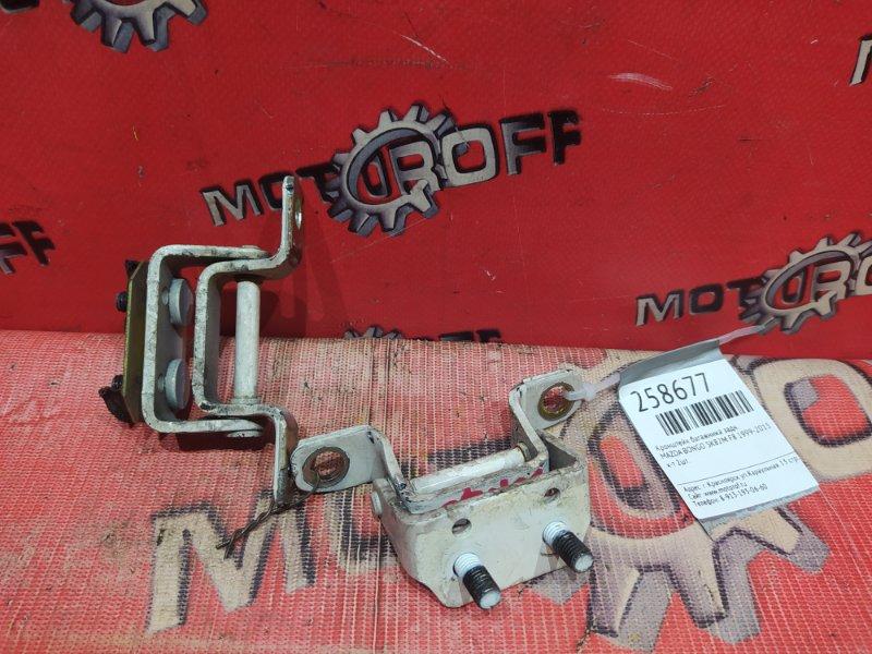Кронштейн багажника Mazda Bongo SK82M F8 1999 задний (б/у)