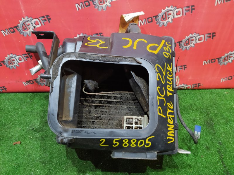 Радиатор кондиционера Nissan Vanette PJC22 A15 1990 (б/у)