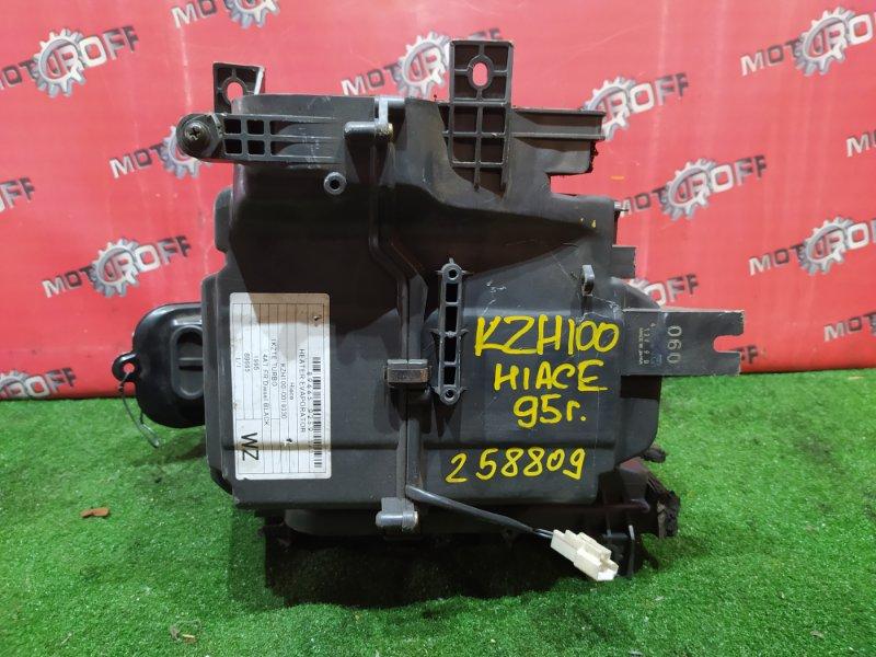 Радиатор кондиционера Toyota Hiace KZH100 1KZ-TE 1993 (б/у)