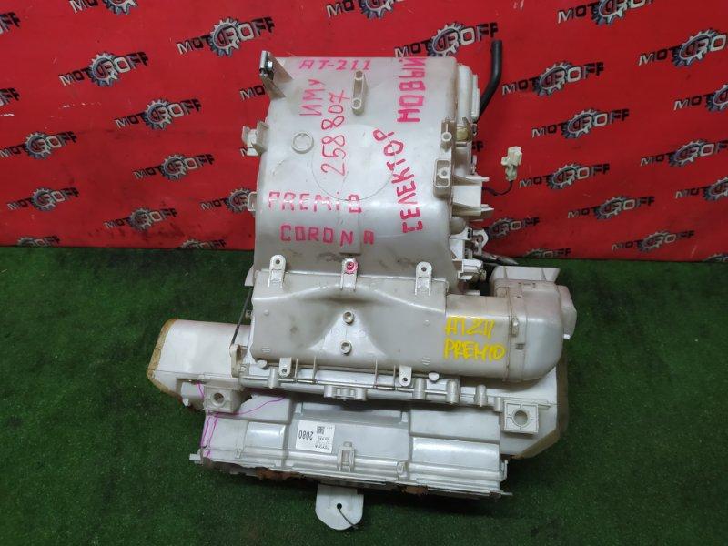 Радиатор кондиционера Toyota Carina AT211 7A-FE 1996 (б/у)