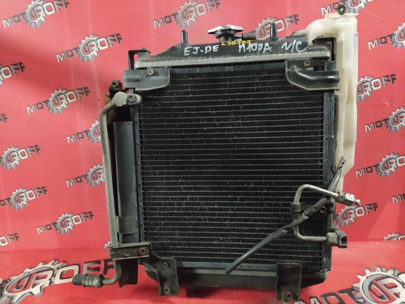 Радиатор двигателя Toyota Duet M100A EJ-VE 1998 (б/у)