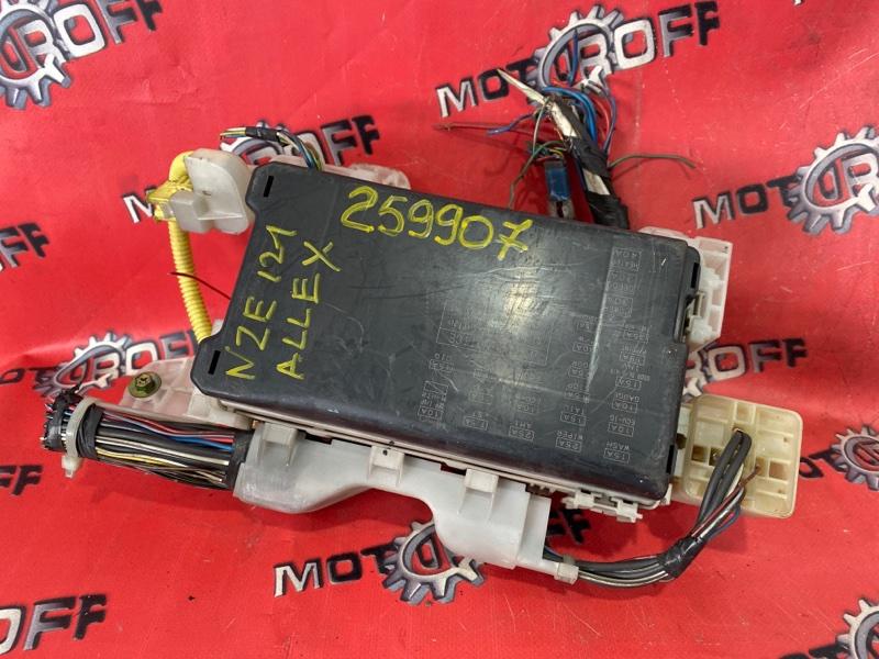 Блок реле и предохранителей Toyota Allex NZE121 1NZ-FE 2001 (б/у)
