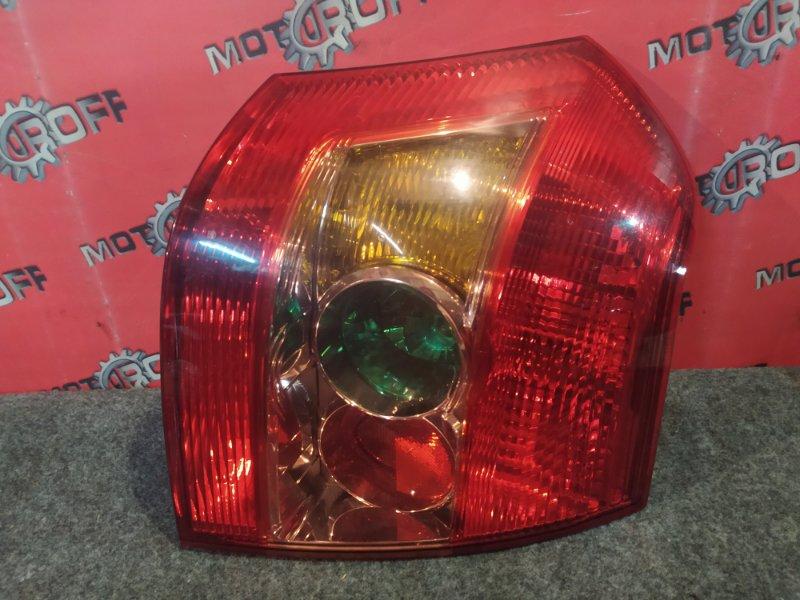 Фонарь (стоп-сигнал) Toyota Allex NZE121 1NZ-FE 2004 задний правый (б/у)