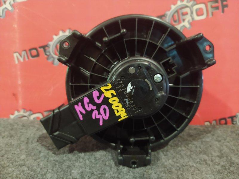 Вентилятор (мотор отопителя) Toyota Passo NGC30 1NR-FE 2010 (б/у)