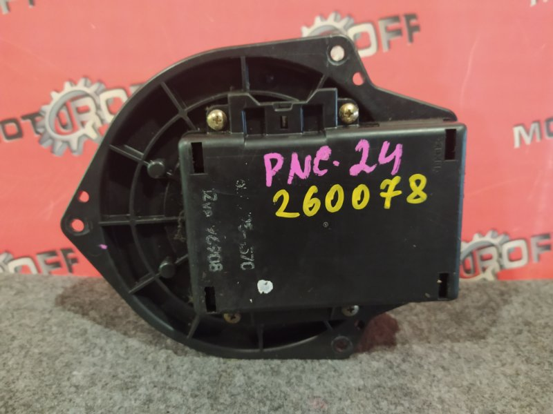 Вентилятор (мотор отопителя) Nissan Serena TC24 QR20DE 1999 (б/у)